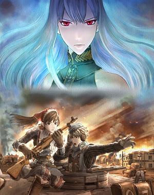 Valkyria Chronicles 4 | Valkyria Wiki | FANDOM powered by ...