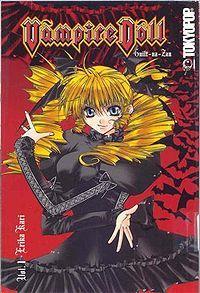 http://static.tvtropes.org/pmwiki/pub/images/VampireDollManga_4626.JPG