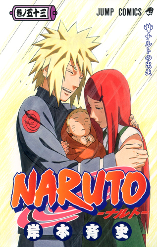 Naruto / Heartwarming - TV Tropes
