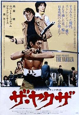 http://static.tvtropes.org/pmwiki/pub/images/Yakuza_208.jpg