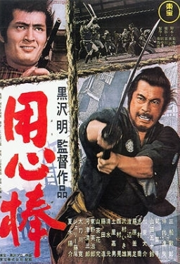 http://static.tvtropes.org/pmwiki/pub/images/Yojimbo_2082.jpg