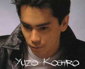 https://static.tvtropes.org/pmwiki/pub/images/Yuzo_Koshiro_9152.jpg