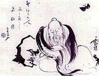 http://static.tvtropes.org/pmwiki/pub/images/Zhuangzi-Butterfly-Dream_6377.jpg
