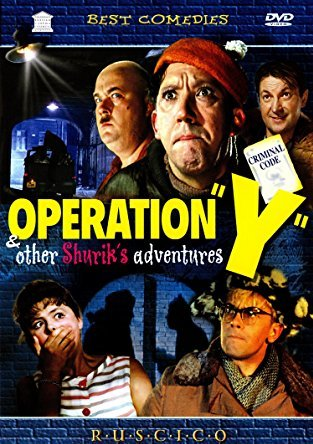 Operation: [Blank] - TV Tropes