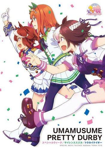 Uma Musume Anime