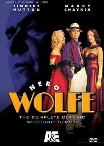 http://static.tvtropes.org/pmwiki/pub/images/a_nero_wolfe_mystery_1505.jpg