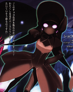 https://static.tvtropes.org/pmwiki/pub/images/accel_world_chocolate_puppeteer.png