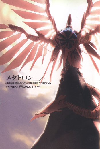 https://static.tvtropes.org/pmwiki/pub/images/accel_world_metatron_form_1.png