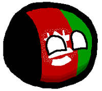 https://static.tvtropes.org/pmwiki/pub/images/afghanistan.png