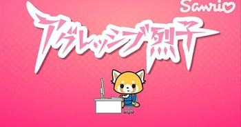 http://static.tvtropes.org/pmwiki/pub/images/aggressive_retsuko.jpg