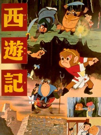 https://static.tvtropes.org/pmwiki/pub/images/alakazam_the_great_jp_poster.jpg