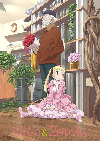 https://static.tvtropes.org/pmwiki/pub/images/alice_and_zoroku.jpg