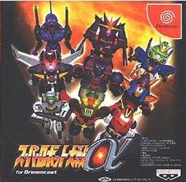 Super Robot Wars Alpha (Video Game) - TV Tropes