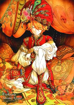 Resultado de imagen para shoukoku no Altair
