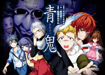 Ao Oni Video Game Tv Tropes