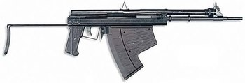 http://static.tvtropes.org/pmwiki/pub/images/aps_underwater_rifle.jpg