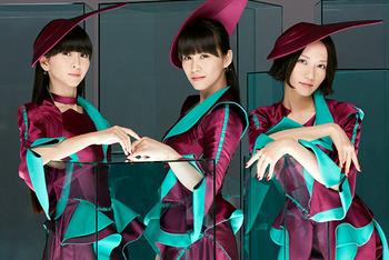 perfume music