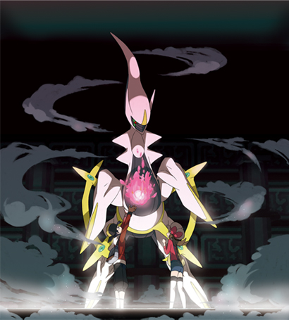 http://static.tvtropes.org/pmwiki/pub/images/arceus.png