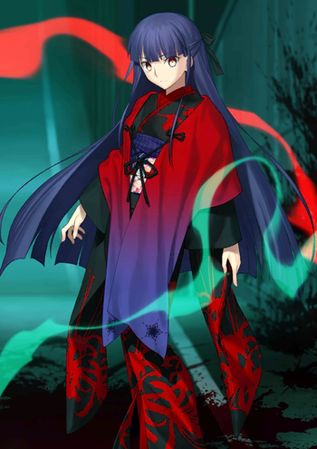 https://static.tvtropes.org/pmwiki/pub/images/asagamifujinostage3new.png