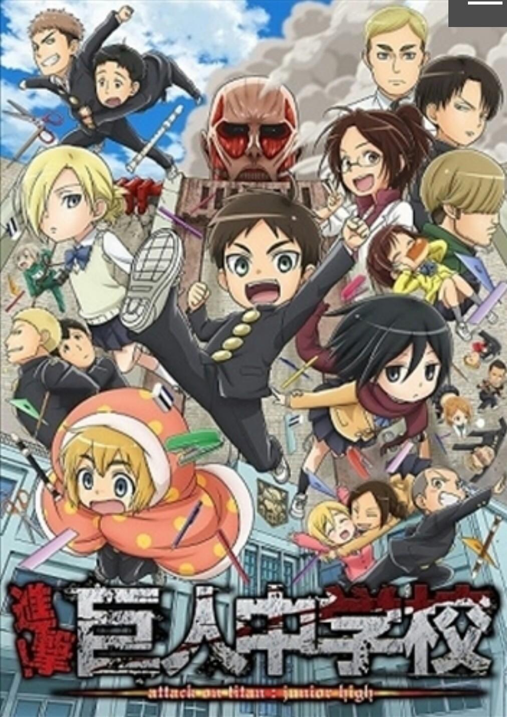 Attack On Titan Junior High Manga Tv Tropes