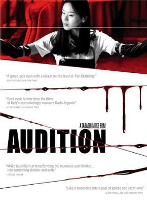 https://static.tvtropes.org/pmwiki/pub/images/audition-cover-1.jpg