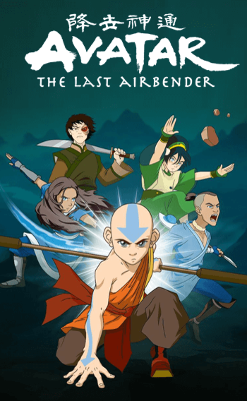 Avatar: The Last Airbender (Western Animation) - TV Tropes