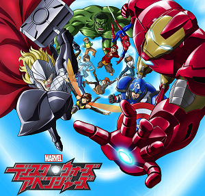 Marvel Disk Wars: The Avengers (Anime) - TV Tropes