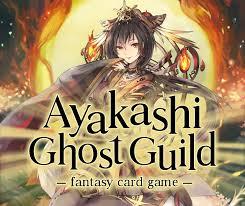 http://static.tvtropes.org/pmwiki/pub/images/ayakashi_guild_2096.jpg
