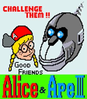 https://static.tvtropes.org/pmwiki/pub/images/b04___alice_&_ape_iii_big.png