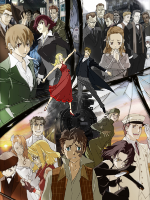 https://static.tvtropes.org/pmwiki/pub/images/baccano.png