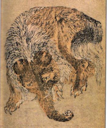 https://static.tvtropes.org/pmwiki/pub/images/baku_by_katsushika_hokusai.jpg
