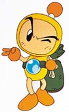 https://static.tvtropes.org/pmwiki/pub/images/bakugaiden_kiiro1.jpg