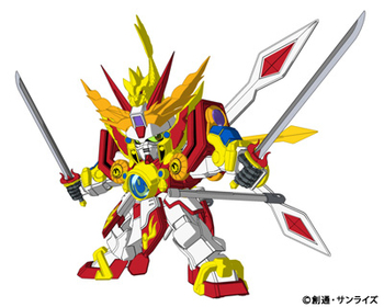 https://static.tvtropes.org/pmwiki/pub/images/bakushinmaru_sdgf_2.jpg