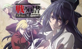 Tatakau Shisho Light Novel Tv Tropes