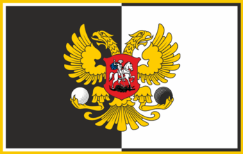 https://static.tvtropes.org/pmwiki/pub/images/bastillard_flag.png