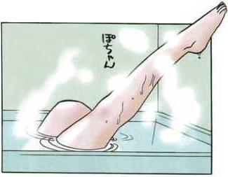 http://static.tvtropes.org/pmwiki/pub/images/bath-kick_8889.png