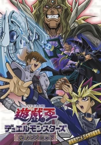 Yu Gi Oh The Movie Pyramid Of Light Anime Tv Tropes