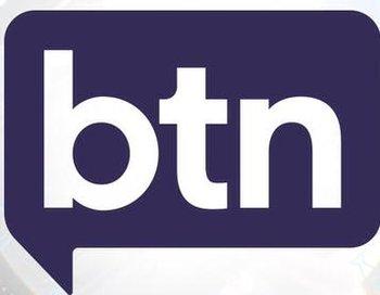 https://static.tvtropes.org/pmwiki/pub/images/behind_the_news_2016_logo.jpg