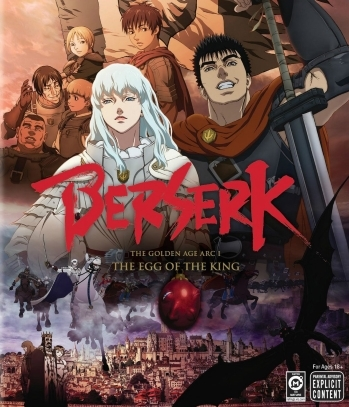 https://static.tvtropes.org/pmwiki/pub/images/berserk_the_golden_age_arc_i_the_egg_of_the_king_2012_dvd_cover.jpg