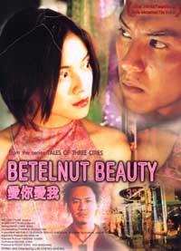 http://static.tvtropes.org/pmwiki/pub/images/betelnut_beauty_poster.jpg