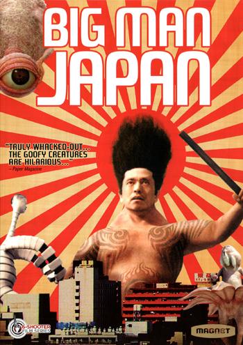 https://static.tvtropes.org/pmwiki/pub/images/big_man_japan.jpg