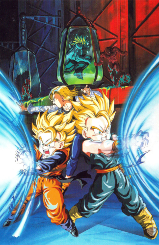 https://static.tvtropes.org/pmwiki/pub/images/bio_broly_poster.png