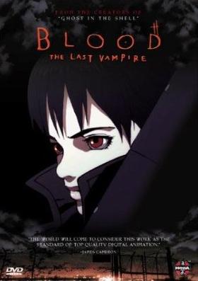 https://static.tvtropes.org/pmwiki/pub/images/bloodlastvampire.PNG