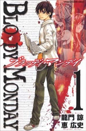 http://static.tvtropes.org/pmwiki/pub/images/bloody_monday_manga.jpg