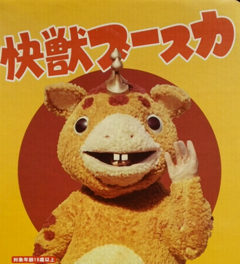 https://static.tvtropes.org/pmwiki/pub/images/booska_the_friendly_beast.png