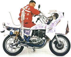 https://static.tvtropes.org/pmwiki/pub/images/bosozoku_masayuki_yoshinaga.png