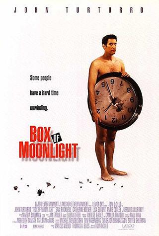 https://static.tvtropes.org/pmwiki/pub/images/box_of_moonlight.jpg