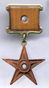http://static.tvtropes.org/pmwiki/pub/images/bronzeribbon11037.jpg