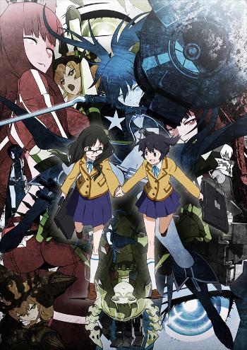 תוצאת תמונה עבור black rock shooter anime