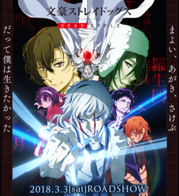 https://static.tvtropes.org/pmwiki/pub/images/bungou_stray_dogs__dead_apple_full_2232484.png